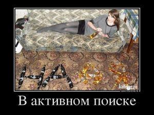 Смешные демки про Россию - 234
