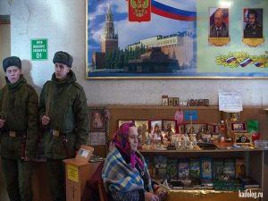 Фото России - 283