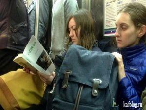 Прикольные книги