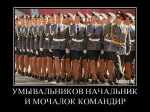 Чисто русские демки - 247