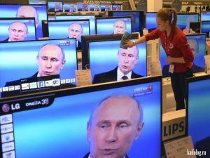 Путин как бренд
