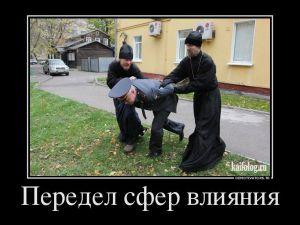 Прикольные и грустные русские демки - 248