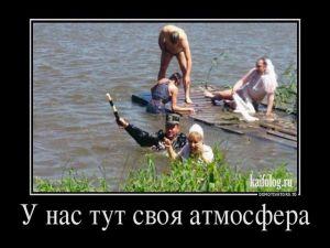 Классные русские демки - 253