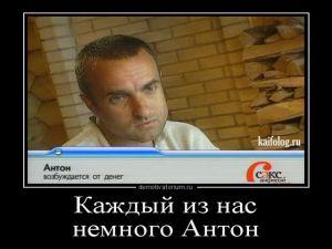 Прикольные демотиваторы по-русски - 256