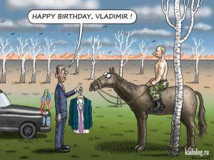 Иностранные карикатуры о России