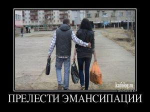 Мудрые русские демотиваторы - 258