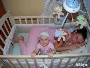 Уставшие родители