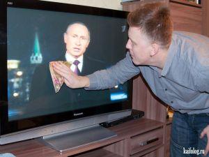 Русские фото приколы - 323