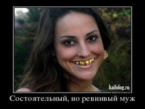 Забавные демотиваторы - 311