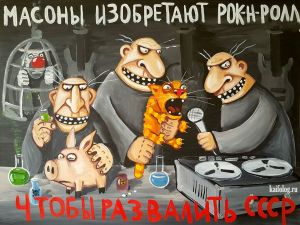 Рисунки Ложкина