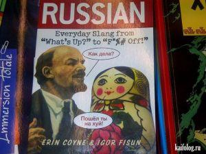 Иностранные учебники по русскому языку