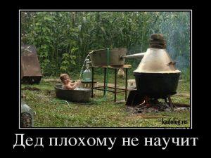 Русские демки - 285