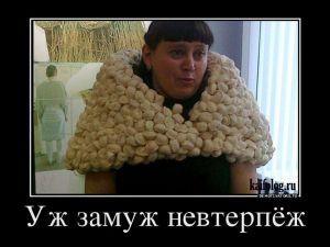 Прикольные демотиваторы по-русски - 289