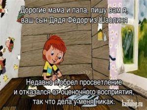 Открытки про детей и родителей