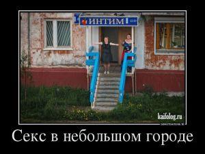Русские демотиваторы