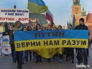 Украинские приколы и маразмы