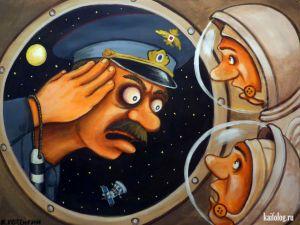 Картины Копейкина