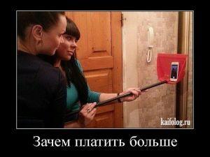 Русские маразмы в демотиваторах