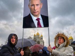 Россия глазами русских