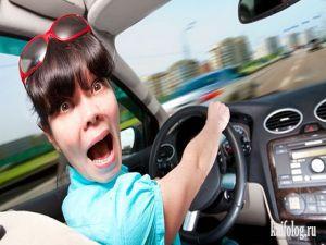 Когда девушки за рулём
