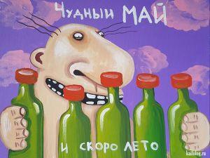 Рисует Вася Ложкин