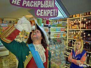 Странные русские люди