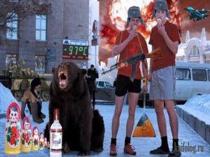 Россия - это балалайка, медведи и водка