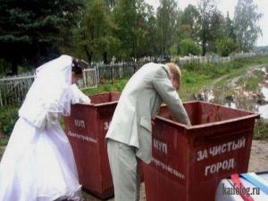 Русские приколы про мусорные баки