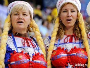 Наша прикольная Россия