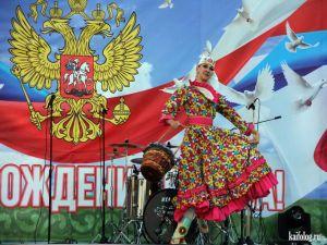 День России в России 2017