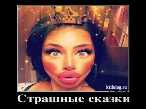 Демотиваторы о жизни в России