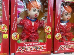Прикольные и странные игрушки