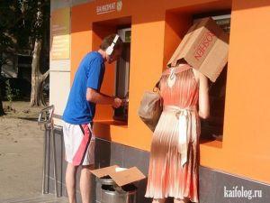Приколы с банкоматами