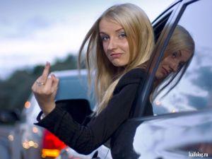 Если баба за рулём