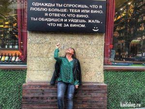 Весёлые фото из России