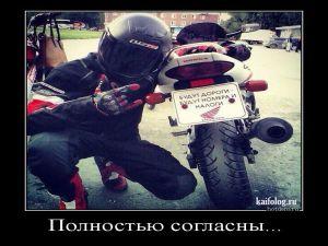 Русские авто демотиваторы 50