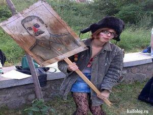 Русские приколы в день народного единства