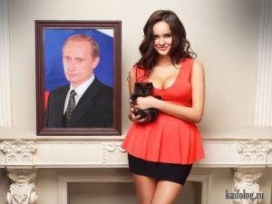 Россия - страна чудес