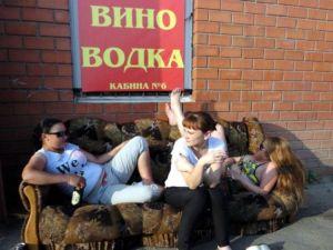 Русские маразмы недели