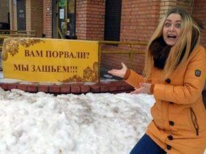 Россия глазами запада