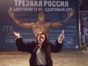 Маразмы и приколы из России