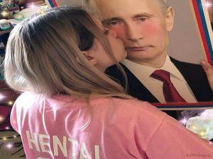 Фотографии из России