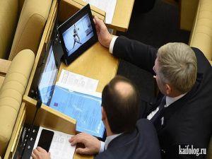 Новости про депутатов