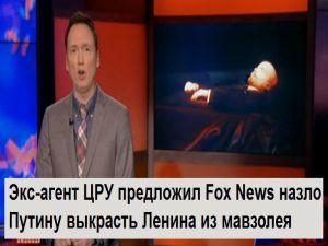 Иные новости