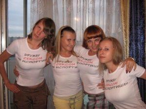 Лучшие приколы из России за неделю