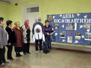 Фото из России