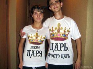 «Прикольные» футболки