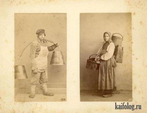 Фото россиян середины 19-го века (20 фото)