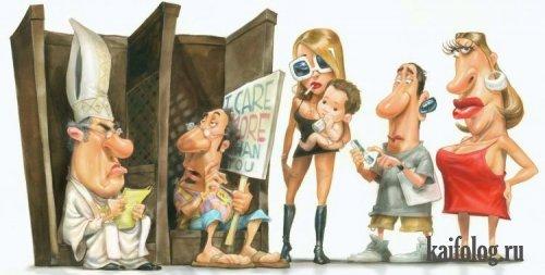 Политическая и социальная карикутура (17 картинок)