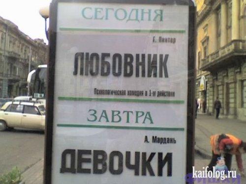 Чисто русские фото. Подборка-3 (70 фото)